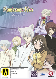 Kamisama Kiss Season 2 Complete Series on DVD