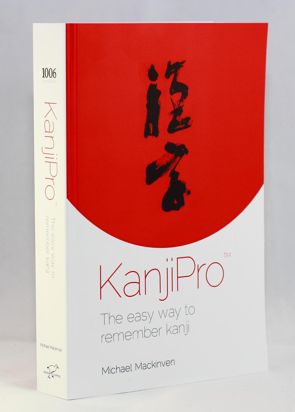 KanjiPro by Michael Mackinven image