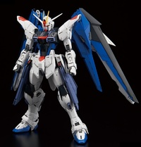 1/100 MG: Freedom Gundam Ver.2.0 - Model Kit image