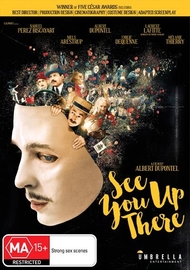 See You Up There on DVD