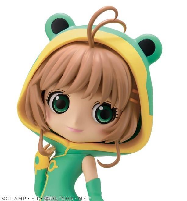 Sakura Kinomoto - PVC Figure image