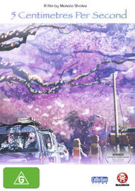 5 Centimetres Per Second on DVD