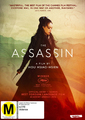 The Assassin on DVD