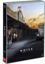 Noise on DVD