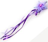 Fairy Girls - Fluffy Star Wand (Lavender)