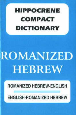 Romanized Hebrew Compact Dictionary