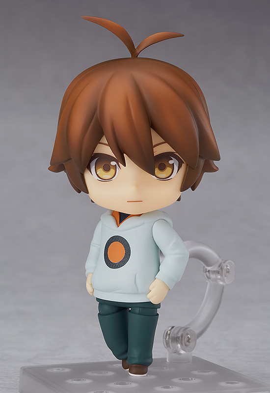 The Beheading Cycle: Nendoroid Ii-chan - Articulated Figure