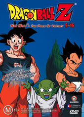 Dragon Ball Z 5.16 - Kid Buu - The Price of Victory on DVD