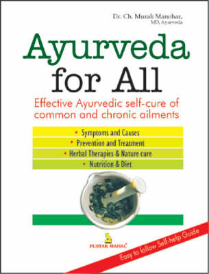 Ayurveda for All by Murli Manohar image