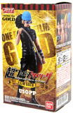 One Piece Styling - FILM GOLD #1 - Assorted