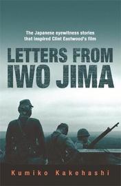 Letters From Iwo Jima by Kumiko Kakehashi image