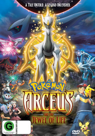 Pokemon - Movie 12: Arceus & The Jewel of Life on DVD