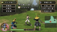 Key of Heaven (aka Kingdom of Paradise) for PSP