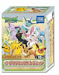 Pokemon Eevee Friends Collection - Blind Box