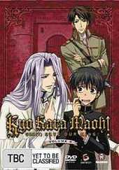 Kyo Kara Maoh! - God(?) Save Our King!: Vol. 4 on DVD