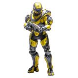 Halo 5 Guardians - Spartan Athlon (Gold/Steel)