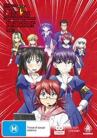 Ultimate Otaku Teacher Part 2 (Eps 13-24) on DVD