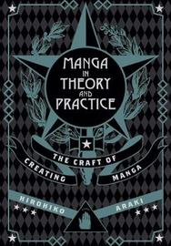 Manga in Theory and Practice by Hirohiko Araki