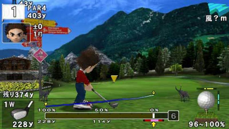 Everybody's Golf (aka Hot Shots) for PSP image