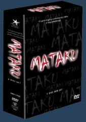 Mataku on DVD