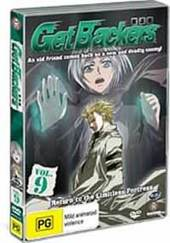 Get Backers - Vol 09 Return to the Limitless Fortress on DVD