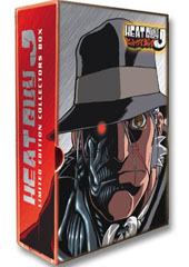 Heat Guy J - Volume 1 + Collector's Box on DVD