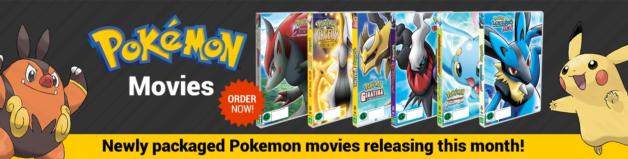 A Pokemon movies re-vamp banner
