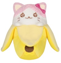 Bananya - Bananyako Plush