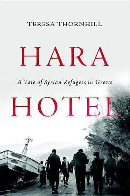 Hara Hotel by Teresa Thornhill image