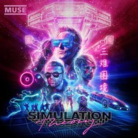 Simulation Theory by Muse