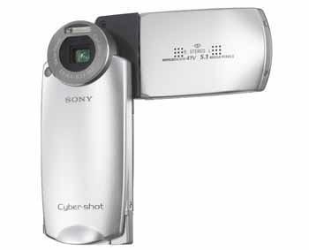 Sony CyberShot Digital Camera 5.1MP Hybrid DSCM2