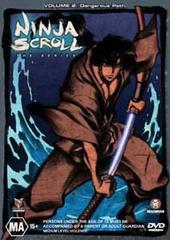 Ninja Scroll - The Series: Vol. 2: Dangerous Path on DVD