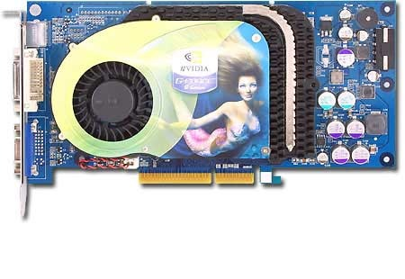 Albatron Video Card 6800LE 128MB DDR