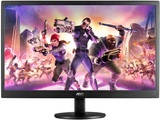 "27"" AOC FHD 1ms Ultra Fast Gaming Monitor"