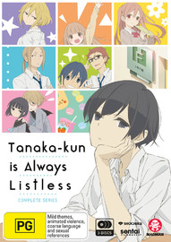 Tanaka-kun Is Always Listless - Complete Series on DVD
