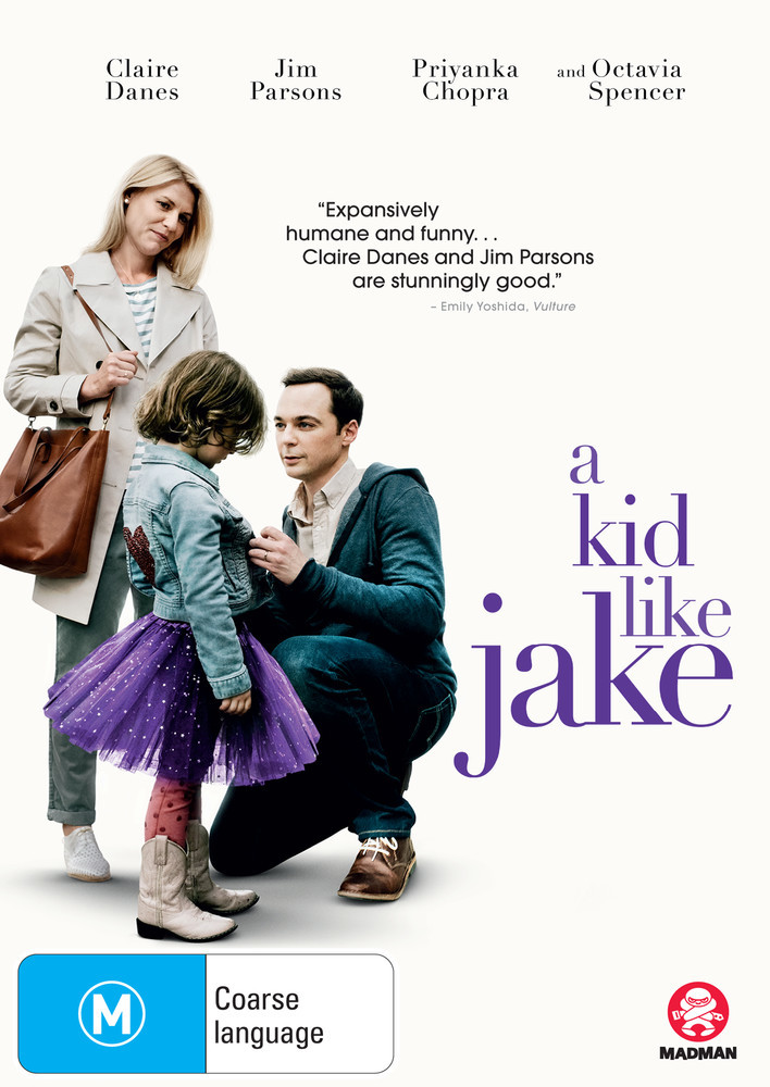 A Kid Like Jake on DVD image