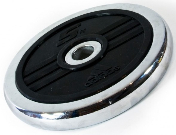 Adidas 5kg Plate Weight