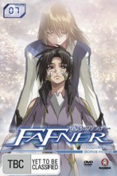 Fafner - Vol. 7: Going Home on DVD