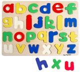 Fun Factory: Alphabet Jigsaw Lower Case