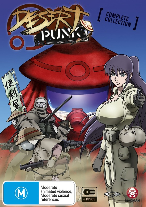Desert Punk - Complete Collection (Slim Pack) on DVD