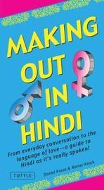 Making Out in Hindi by Daniel Krasa