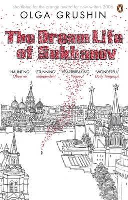 The Dream Life of Sukhanov by Olga Grushin image