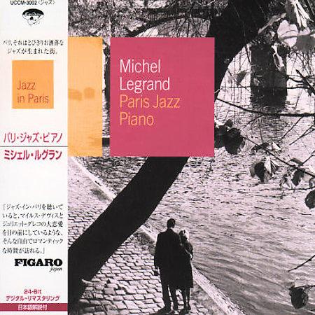 Paris Jazz Piano [Remaster] by Michel Legrand