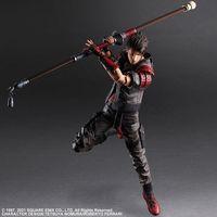 Final Fantasy VII Remake: Sonon Kusakabe - Play Arts Kai Figure