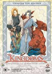 Twelve Kingdoms Vol 10 - Reverie on DVD