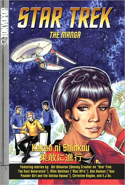 Star Trek: The manga Volume 2: Kakan ni Shinkou image