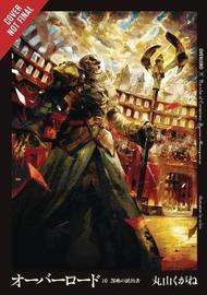 Overlord, Vol. 10 (light novel) by Kugane Maruyama