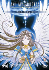 Ah! My Goddess - The Movie on DVD