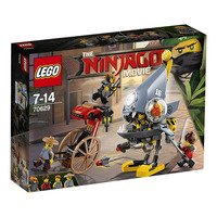 LEGO Ninjago: Piranha Chase (70629)