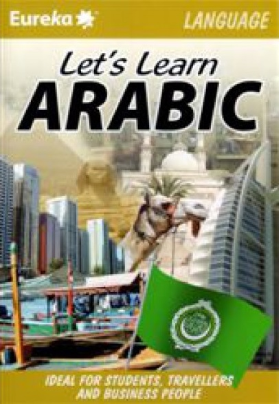 Let's Learn Arabic for PC Games image